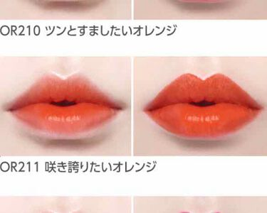 ディア マイブルーミング リップトーク シフォン/ETUDE/口紅を使ったクチコミ(2枚目)