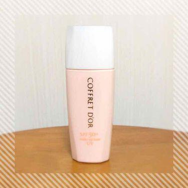 毛穴つるんとカバー 化粧もち下地UV 02/コフレドール/化粧下地を使ったクチコミ(1枚目)