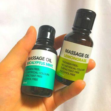 ザ・ダイソー massage oil