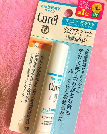 リップケア クリーム[医薬部外品]/Curel/リップケア・リップクリーム by ひろろん
