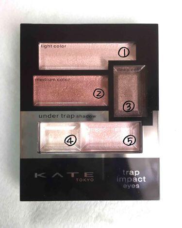 トラップインパクトアイズ/KATE/パウダーアイシャドウを使ったクチコミ(1枚目)