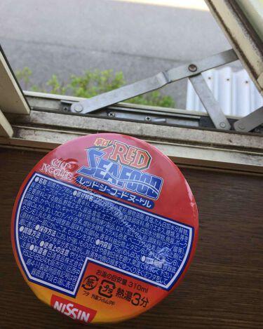 「冷え知らず」さんの生姜シーフード春雨スープ/永谷園/食品を使ったクチコミ(1枚目)