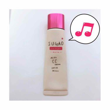 Air FitCCクリーム ピンクブライトモイスト/SUGAO/化粧下地を使ったクチコミ(1枚目)