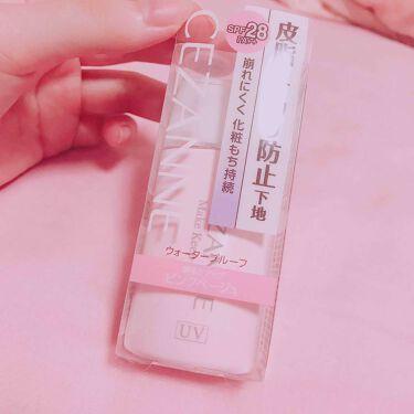 瑞 葵さんの「キスマットシフォン UVホワイトニングベースN<化粧下地>」を含むクチコミ