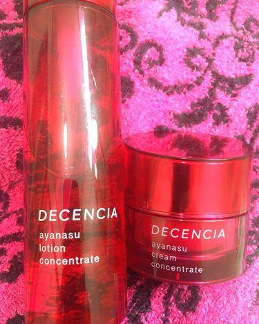 アヤナス ローション コンセントレート/DECENCIA(ディセンシア)/化粧水を使ったクチコミ(1枚目)