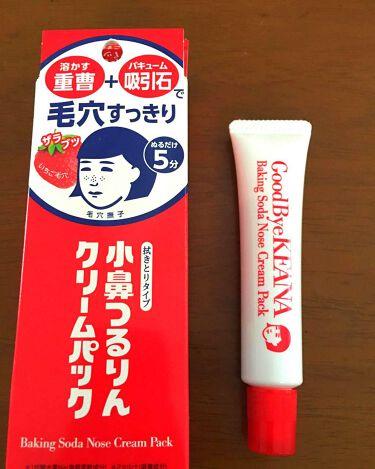 ハッピーさんの「毛穴撫子小鼻つるりんクリームパック<洗い流すパック・マスク>」を含むクチコミ
