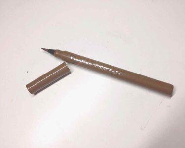 エスポルール カラーアイライナーB/DAISO/リキッドアイライナーを使ったクチコミ(1枚目)