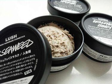 人魚姫/ラッシュ/洗い流すパック・マスク by お に ぎ り 🍙