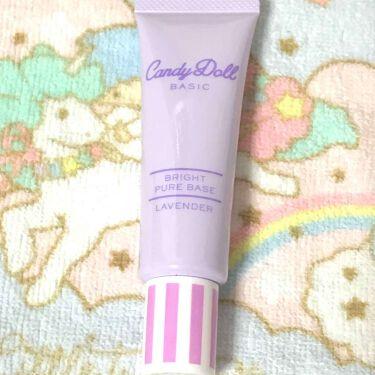 撫子さんの「CandyDoll(キャンディドール)ブライトピュアベース<化粧下地>」を含むクチコミ