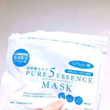 ピュアファイブエッセンスマスク(HY)/ジャパンギャルズ/シートマスク・パックを使ったクチコミ(1枚目)