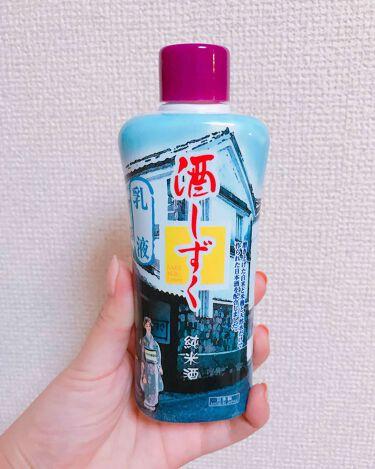 酒しずく/DAISO/化粧水 by huis