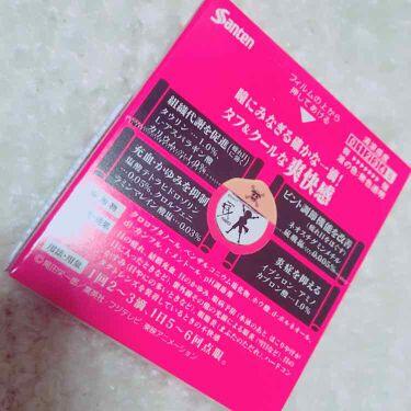サンテFXネオ(医薬品)/参天製薬/その他を使ったクチコミ(2枚目)