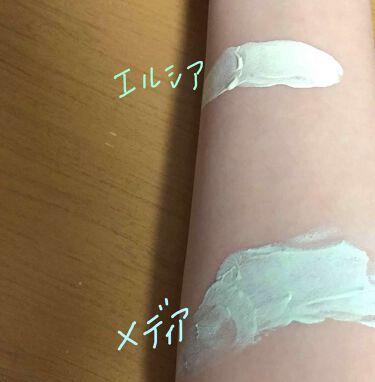 肌色トーンアップ 化粧下地/エルシア/化粧下地を使ったクチコミ(2枚目)