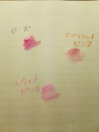 エスポルール リップティント/DAISO/リップグロスを使ったクチコミ(2枚目)