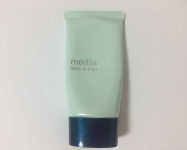ぐっぴさんの「メディアメイクアップベースS(グリーン)<化粧下地>」を含むクチコミ