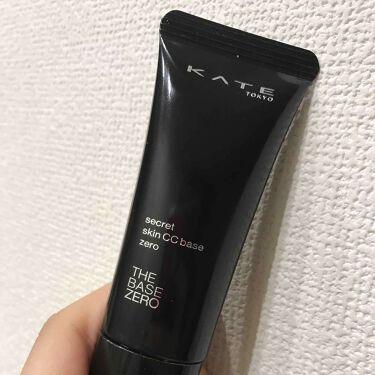 鮭子さんの「セザンヌ皮脂テカリ防止下地<化粧下地>」を含むクチコミ