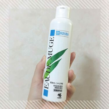 薬用保湿化粧水/オードムーゲ/化粧水 by 七
