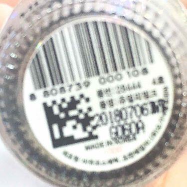 shine plus nail/OLIVE FARM/その他グッズを使ったクチコミ(3枚目)
