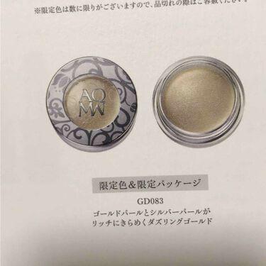 AQ MW アイグロウ ジェム/COSME  DECORTE/ジェル・クリームアイシャドウを使ったクチコミ(3枚目)