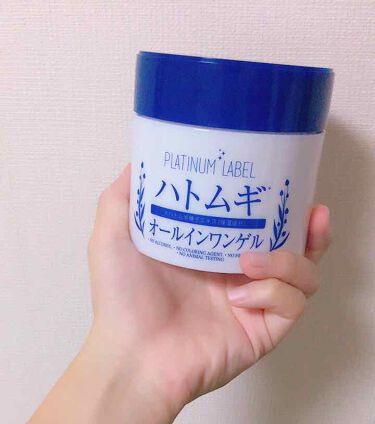 ✧ мai ✧さんの「プラチナレーベルハトムギオールインワンゲル<オールインワン化粧品>」を含むクチコミ