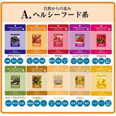MJケア ビタミンツリー/Mijin cosmetics(韓国)/シートマスク・パックを使ったクチコミ(2枚目)