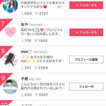 min♡韓国コスメオタク on LIPS 「感謝の投稿遅れましたが、本当に感謝しています(i_i)プチプラ..」(4枚目)