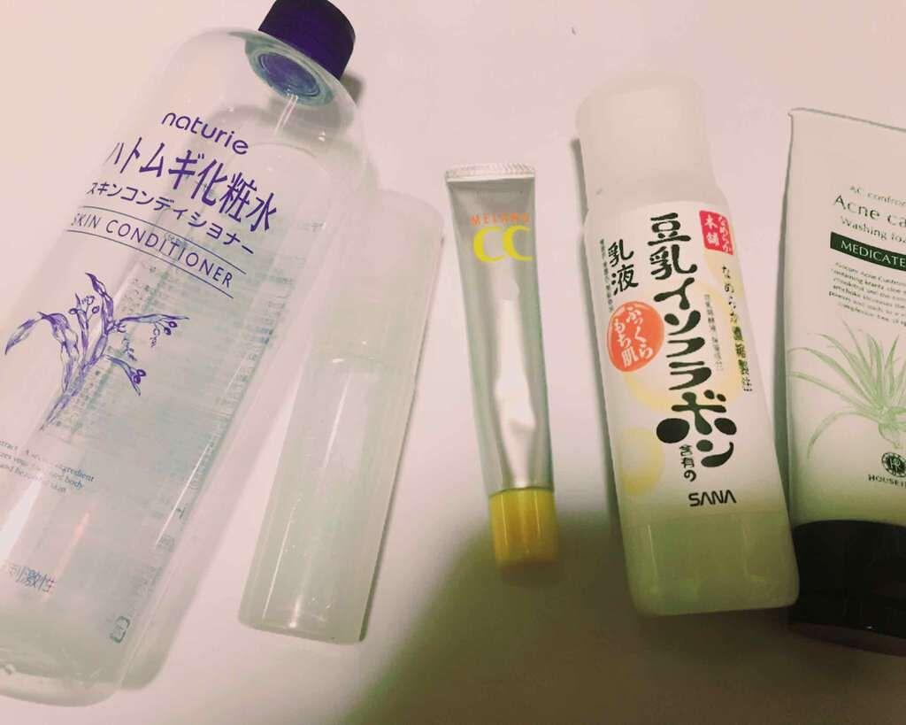 ナチュリエの化粧水 スキンコンディショナー(ハトムギ化粧水)を使ったクチコミ(2枚目)