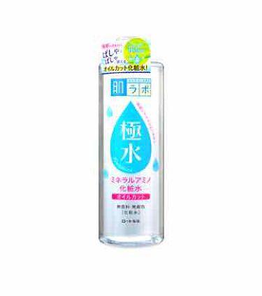 極水ミネラルアミノ化粧水/肌ラボ/化粧水を使ったクチコミ(1枚目)