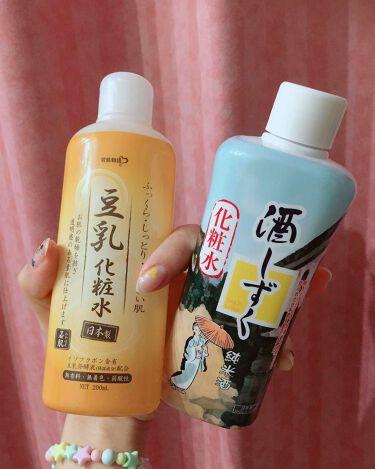 若肌物語 豆乳化粧水/キャンドゥ/化粧水を使ったクチコミ(1枚目)