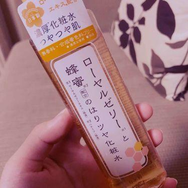 DAISO ローヤルゼリーと蜂蜜配合のはりツヤ化粧水