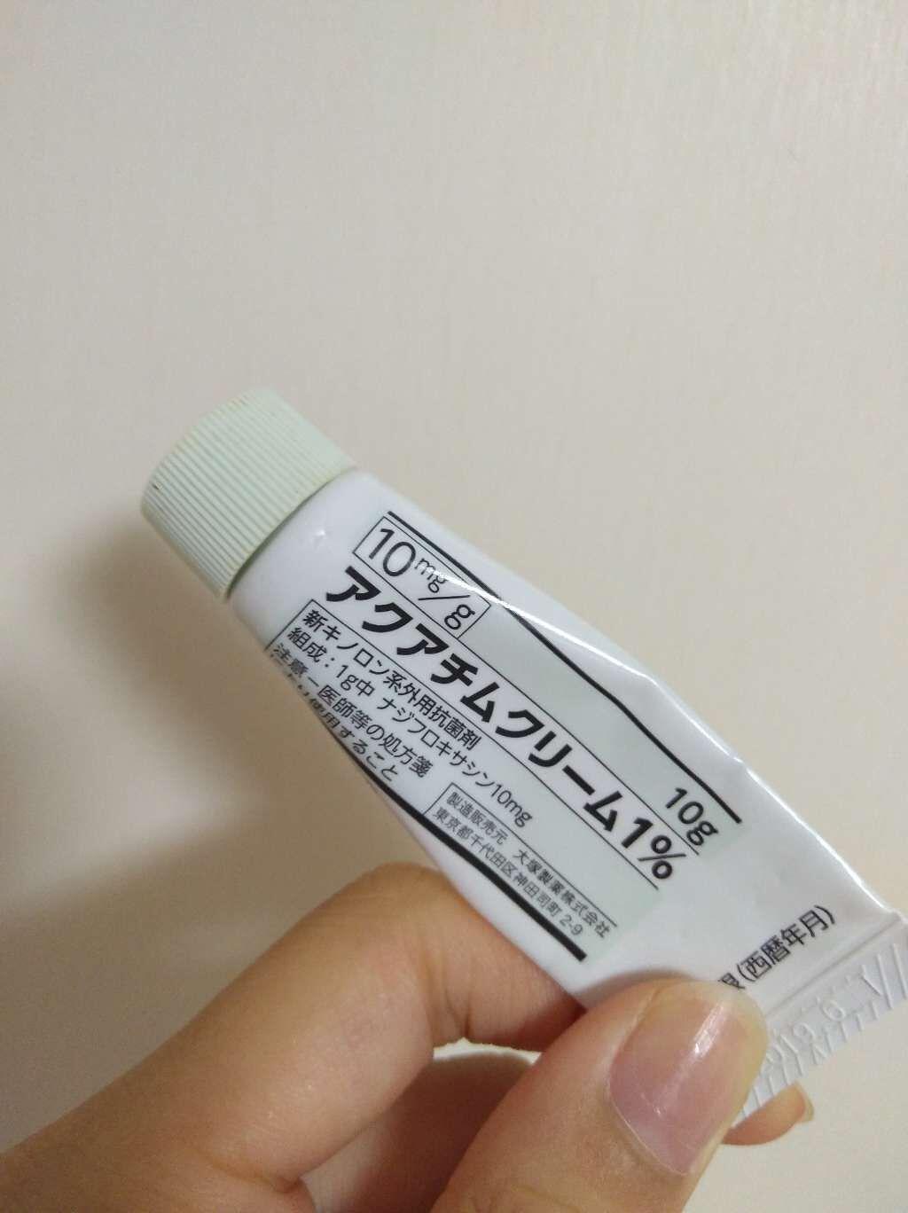 アクアチム軟膏市販