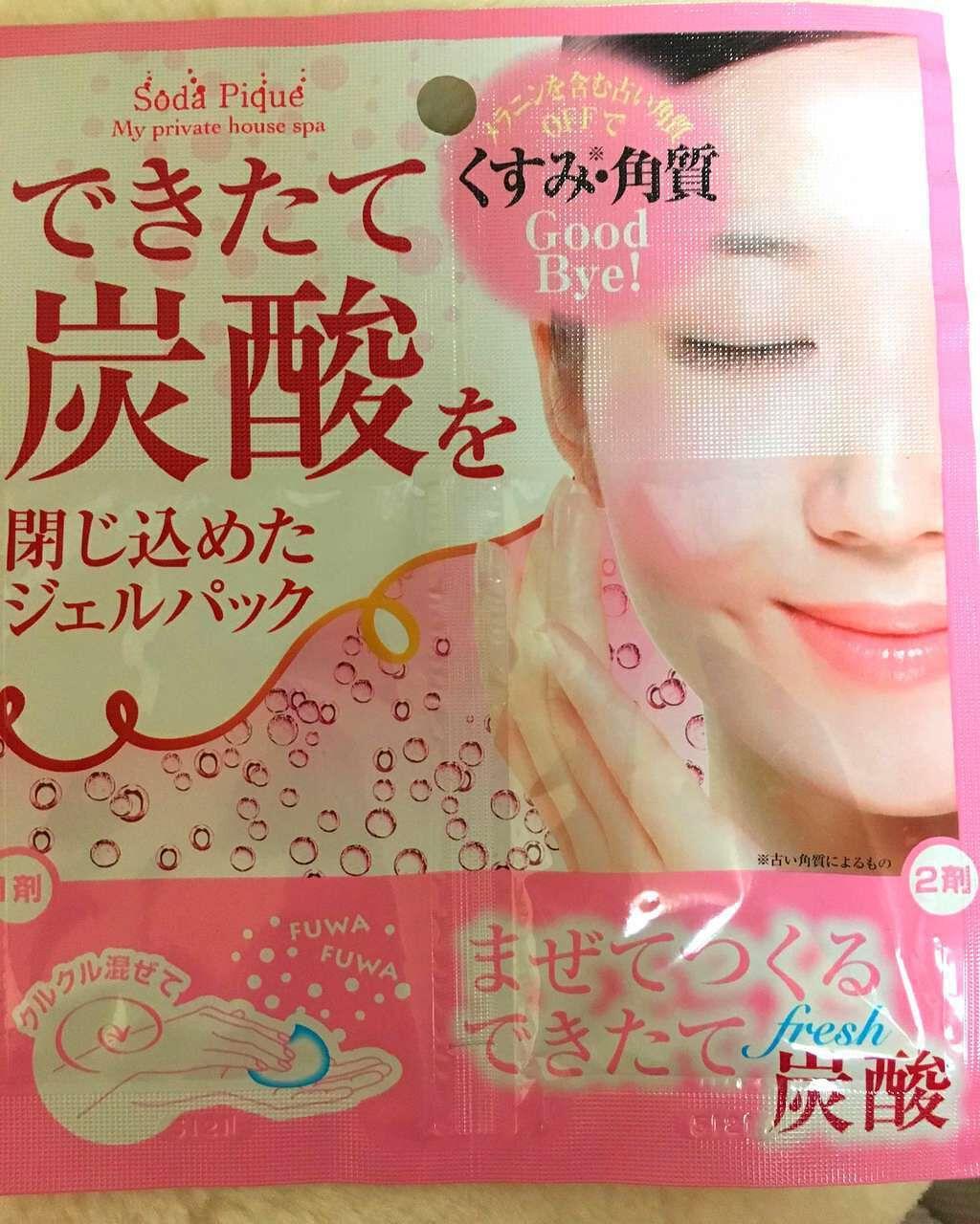 炭酸巡ジェルパック/ソーダピケ/洗い流すパック・マスクを使ったクチコミ(1枚目)