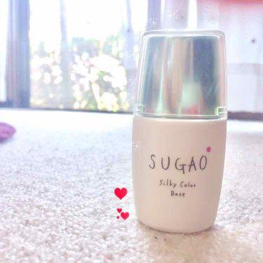 a☺︎さんの「SUGAOシルク感カラーベース<化粧下地>」を含むクチコミ