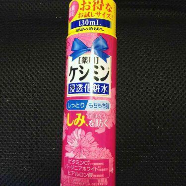 ケシミン浸透化粧水 しっとりタイプ/ケシミン/化粧水 by hizuki