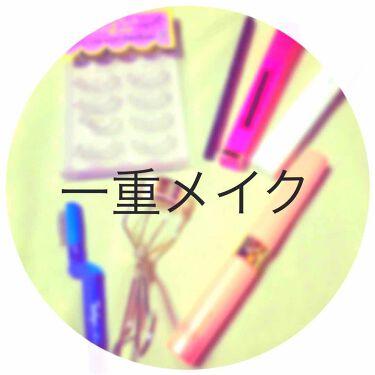 ラッシュニスタ N/MAYBELLINE NEW YORK/マスカラ by まち