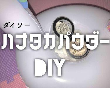 ハトムギエキス配合 美容液/DAISO/美容液 by ❤︎  하 나  ❤︎