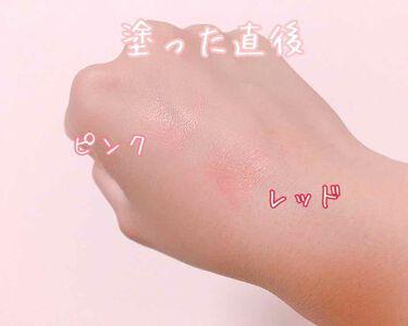 フラワーティントリップN オイルイン/Kailijumei/口紅を使ったクチコミ(3枚目)