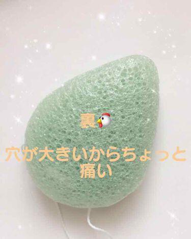 天然こんにゃくパフ/DAISO/その他ボディケアを使ったクチコミ(3枚目)