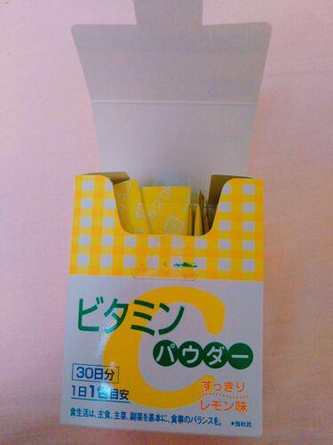 【画像付きクチコミ】❤パウダータイプのビタミンサプリ❤水無しで飲める❤一包でビタミンC1500mg配合(キレートレモンより多い)◎おいしい◎水無しで飲める◎カプセルタイプより安い別でカプセルタイプのビタミンCを飲んでいるので、これを補助的に使っています。...