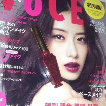 VOCE/VoCE (ヴォーチェ)/書籍を使ったクチコミ(1枚目)