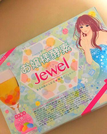 ひろろんさんの「お嬢様酵素お嬢様酵素Jewel<食品>」を含むクチコミ
