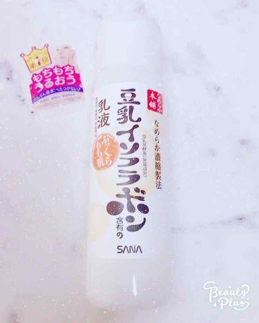 なめらか本舗豆乳イソフラボン含有の化粧水