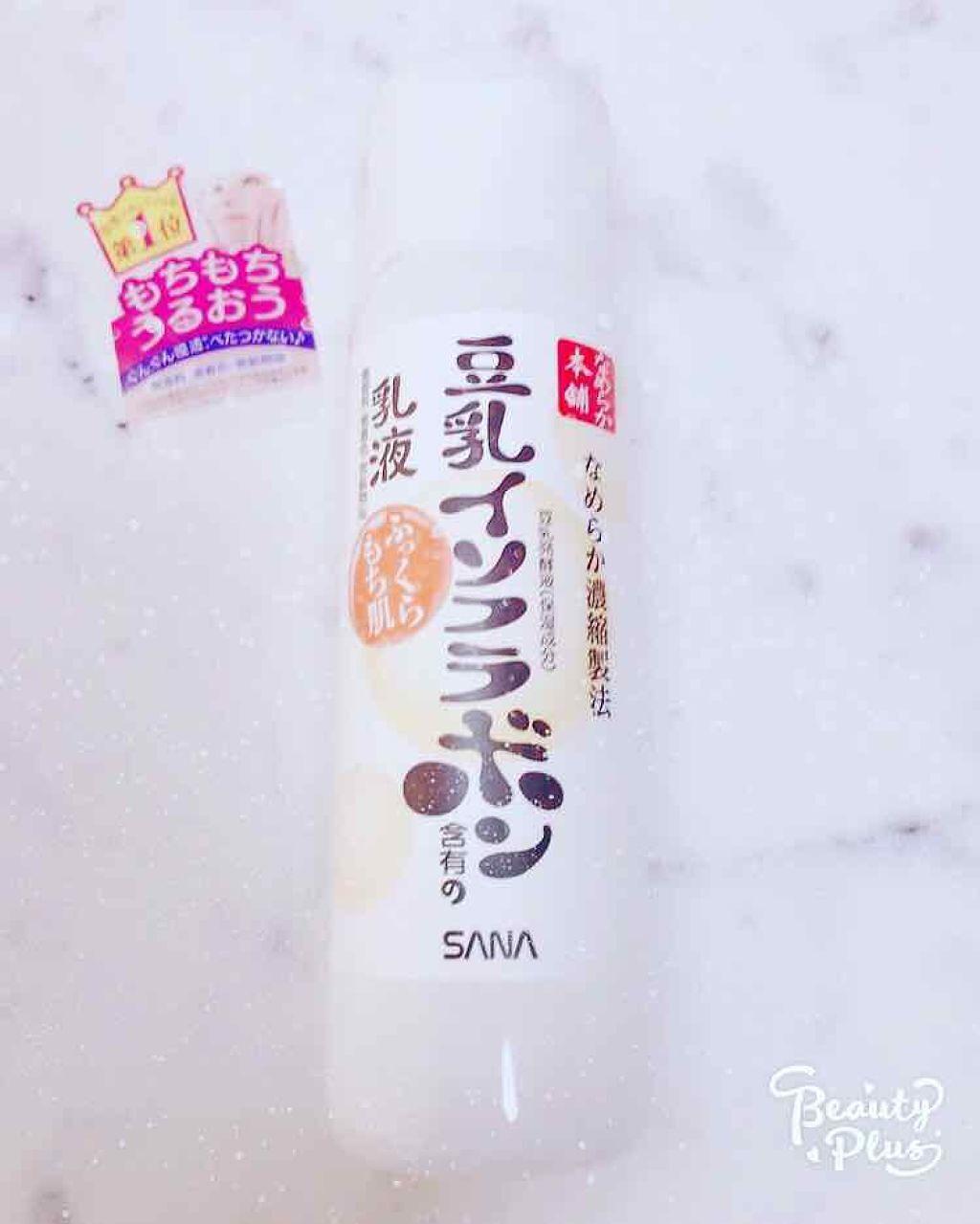 なめらか本舗の豆乳イソフラボン含有の化粧水