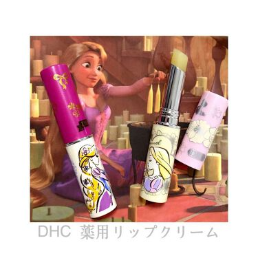 薬用リップクリーム/DHC/リップケア・リップクリームを使ったクチコミ(1枚目)