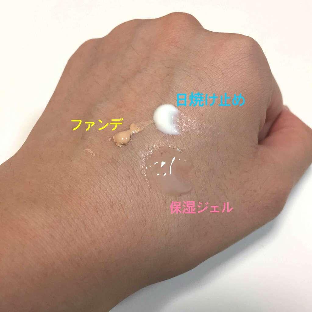 ファンデ 脂性 肌