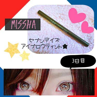 セブンデイズ アイブロウティント/MISSHA/その他アイブロウ by se!ra