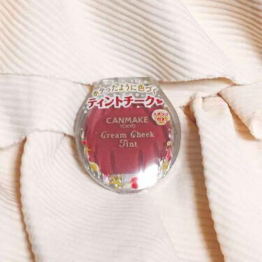 ☺︎ていさんの「キャンメイククリームチーク ティント<ジェル・クリームチーク>」を含むクチコミ