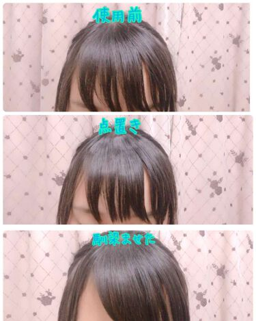 Fujiko Ponpon Powder/Fujiko/その他スタイリングを使ったクチコミ(2枚目)