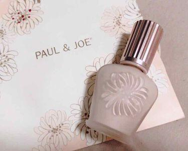 ゆちさんの「ポール & ジョー ボーテラトゥー エクラ ファンデーション プライマー<化粧下地>」を含むクチコミ