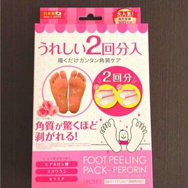 フットピーリングパック ペロリン ローズ/素数/レッグ・フットケアを使ったクチコミ(1枚目)